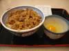 牛丼大盛り+卵