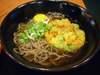 えび枝豆天ぷらそば
