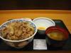 牛丼玉子セット大盛・納豆