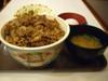 メガ牛丼みそ汁サラダたまごセット