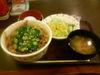 かつぶしオクラ牛丼みそ汁サラダたまごセット特盛