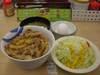 牛めし野菜セット大