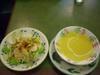 スープ+セットサイドサラダ