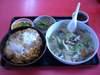 かつ丼野菜スープ