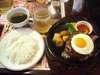 トリプルハンバーグ・ライス・日替わりスープセット
