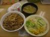 牛めし野菜セット・納豆