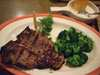 18 oz. Porterhouse Steak